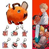 Chainsaw Man Pochita Plush Doll-Comes with a Random Key Ring, Chainsaw Man Anime Plush Toy, Pochita Cosplay Anime Plushies, Animal Stuffed Doll, for Kids Gifts (10cm)
