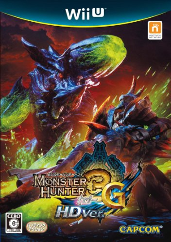カプコン『MONSTER HUNTER3(トライ)G HD VER.』