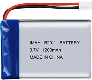 iMah Ryme B20-1 1200mAh Battery Compatible with Motorola Baby Monitor MBP33 (only fits MBP33S MBP36 MBP36S Older 900mAh Version) and Summer Infant 29030-10 29600-10 28650 29000 29040