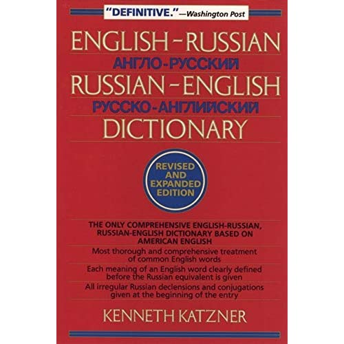 Russian to english dictionary download