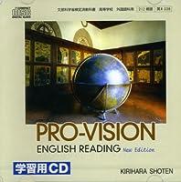 PROーVISION ENGLISH READING 学習用CD (<CD>)