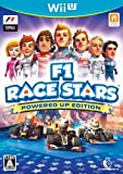 F1 RACE STARS POWERED UP EDITION