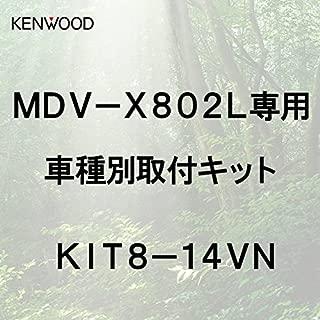 ケンウッド(KENWOOD) 彩速ナビ MDV-X802L専用トヨタノア/ヴォクシー用 取付キット KIT8-14VN