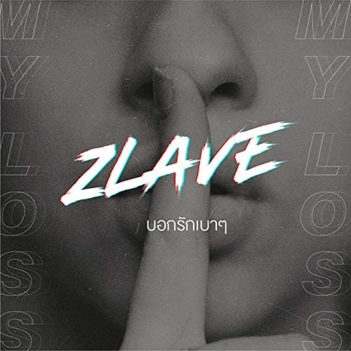 Zlave