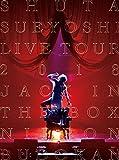 Shuta Sueyoshi LIVE TOUR 2018 - JACK IN THE BOX - NIPPON BUDOKAN(DVD)(スマプラ対応)