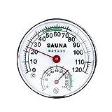 siwetg - Termómetro e higrómetro de Acero Inoxidable para la Temperatura de la Sauna