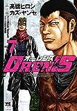 OREN'S(7) (ヤングチャンピオン・コミックス)
