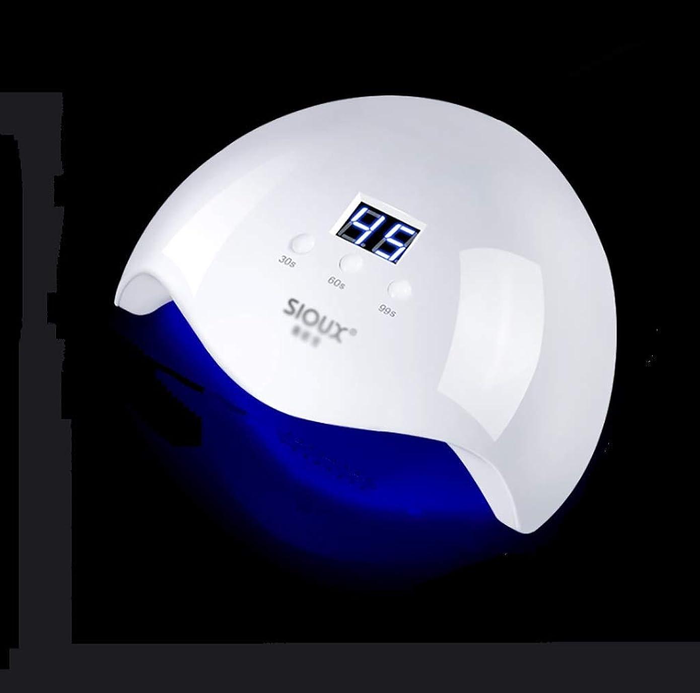 村ほこりっぽいお祝いネイル光線療法機械36Wスマート誘導は手乾燥機、10秒/ 30秒/ 60秒/ 99秒タイマー設定を傷つけません (色 : B)