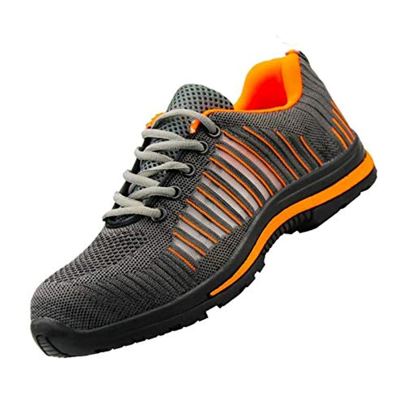 出版浸食ハント安全靴 スニーカー 作業靴 メンズ レディース 鋼先芯 鋼製ミッドソール 軽量 通気 耐摩耗 衝撃吸収 2018新定番 男女兼用