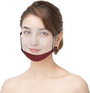 Blssom Unisex Protector Facial Transparente Chef de Cocina Protección Facial Anti Salpicaduras Película Protectora de plástico Transparente para Restaurante Hotel Panaderías Multicolor Opcional