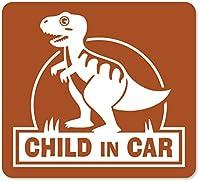 imoninn CHILD in car ステッカー 【マグネットタイプ】 No.71 ティラノサウルスさん (茶色)