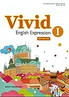 Vivid English Expression Ⅰ NEW EDITION [平成29年度改訂] 文部科学省検定済教科書 [英Ⅰ337]