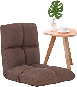 Adjustable Mesh Floor Sofa Chair, 5-Position Multiangle Padded Floor Chair, Cushioned Back Support Versatile, Video Game Chairs for Meditation Seminars Reading TV Watching or Gaming (Brown)