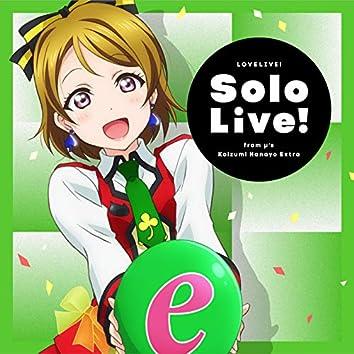 ラブライブ!Solo Live! from μ's 小泉花陽 Extra