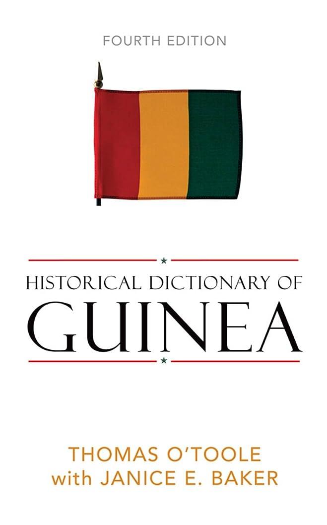 記念碑ジョージバーナード発行Historical Dictionary of Guinea (Historical Dictionaries of Africa Book 94) (English Edition)