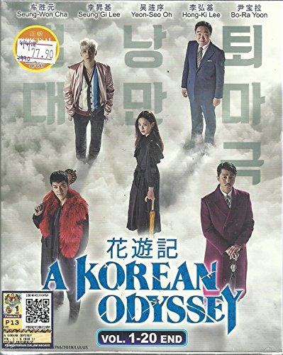 A KOREAN ODYSSEY - COMPLETE KOREAN TV SERIES ( 1-20 EPISODES ) DVD BOX SETS
