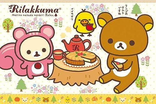 1000-169 1000 tart apÃle piece Rilakkuma (japan import)