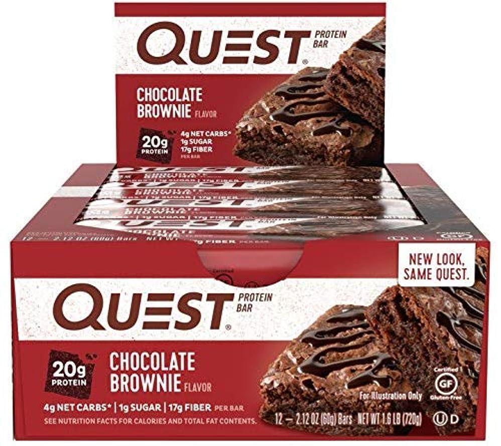 残り挑む中庭クエストニュートリション(Quest Nutrition) プロテインバー チョコレートブラウニー (60g x 12本) - 4 Packs