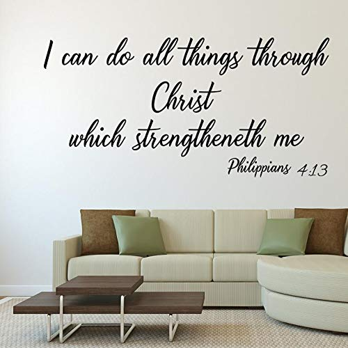 Bible Verse Decal - Philippians 4:13 Vinyl Wall Art Decal - I Can Do All Things Through Christ Which Strengtheneth Me - KJV Bible Decal