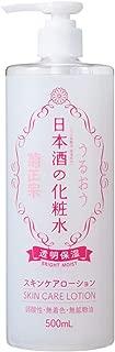 菊正宗 日本酒の化粧水 透明保湿 500ml ビタミン