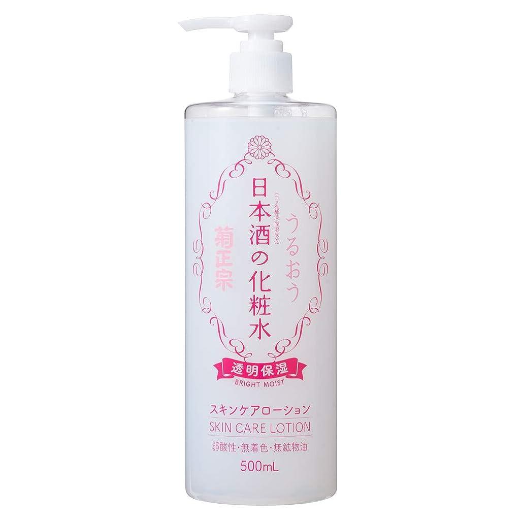 死傷者ノミネート柔らかさ菊正宗 日本酒の化粧水 透明保湿 500ml ビタミン