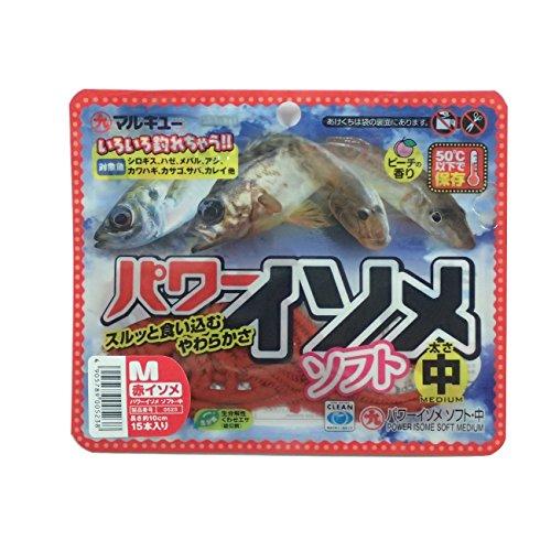 マルキュー(MARUKYU) パワーイソメ ソフト (中)  赤イソメ