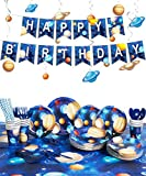 Decorlife Outer Space Birthday Party Supplies Serves 25, Cute Space Theme Birthday Decorations for Boys, Complete Pack Includes Tablecloth, Hanging Swirls, Total 207pcs