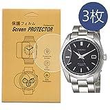 【3枚入】For Seiko SARB033対応腕時計用保護フィルム高透過率キズ防止気泡防止貼り付け簡単(SARB033用)