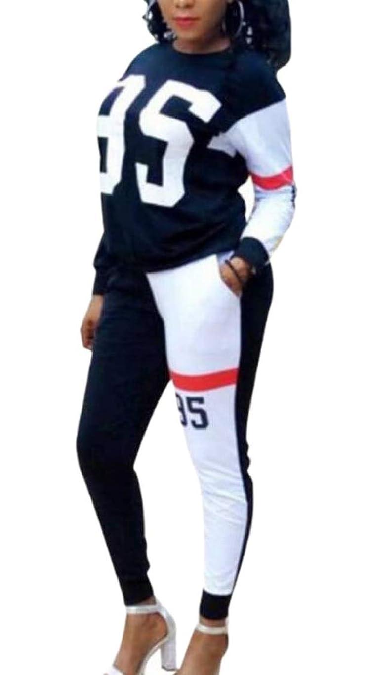 危険にさらされている変形マートレディースカジュアルスウェットシャツとズボンのスポーツウェアのカラーブロックスウィートセット