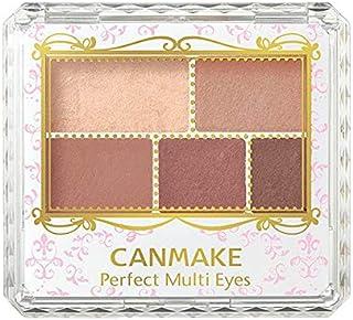 井田制药CANMAKE Perfect MultiEyes 05 杏仁摩卡3.0 g
