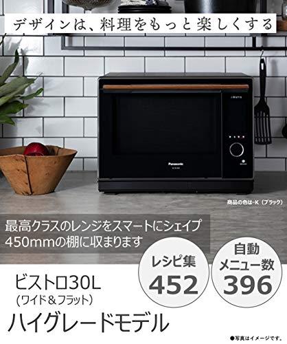 パナソニックビストロスチームオーブンレンジ30L2段液晶タッチパネルワンボウル調理ホワイトNE-BS1600-W