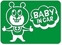 imoninn BABY in car ステッカー 【マグネットタイプ】 No.66 グッドさん (緑色)
