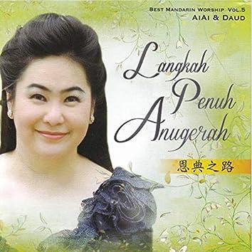 Best Mandarin Worship Vol. 5: Langkah Penuh Anugerah