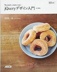 "usao777's blog  【jQuery】ダブルクォーテーション("")とシングルクォーテーション(')"
