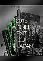 2016 WINNER EXIT TOUR IN JAPAN(3DVD+2CD+PHOTO BOOK(スマプラ対応))
