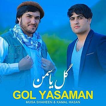 Gol Yasaman