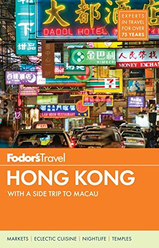 Fodor's Hong Kong (Full-color Travel Guide)