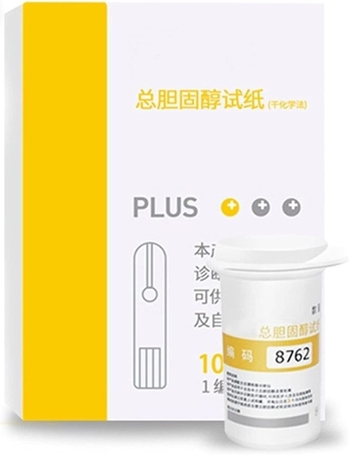 HTTDD 3 in 1 Blood Glucose Uric Multifunctional Many Charlotte Mall popular brands 3-in-1 Aci Meter