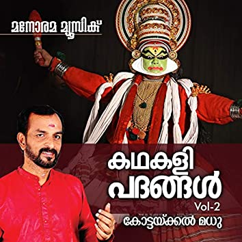 Kadhakali Padangal, Vol. 2 (Carnatic Classical Vocal)