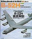 B-52Hストラトフォートレス