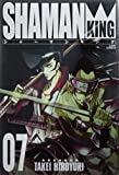 シャーマンキング 完全版 7 (7) (ジャンプコミックス)