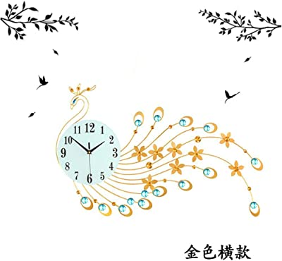 Dixinla Creative Wall Clock, Iron Gold Peacock Clock Electronic Alarm Clock Quartz Wall Clock Mute
