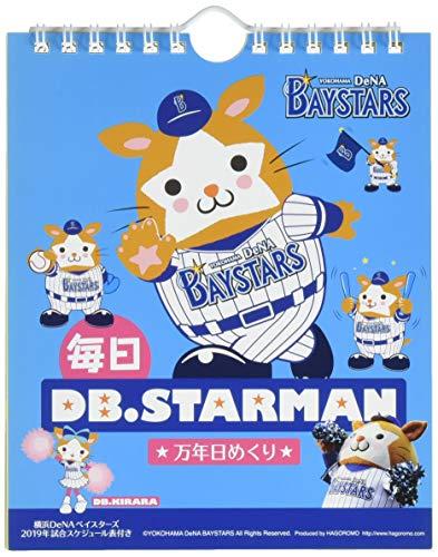Price comparison product image JAPANESE CALENDAR Perpetual turning DB starman (Yokohama Bay Stars) Desktop CL-4035