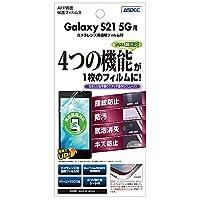 ASDEC Galaxy S21 5G フィルム グレア カメラフィルム 指紋認証 日本製 指紋防止 気泡消失 光沢 ASH-SC51B/GalaxyS21フィルム