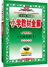 Primary school textbooks full solution sixth grade English Education Sciences Guangzhou special spring 2016(Chinese Edition)