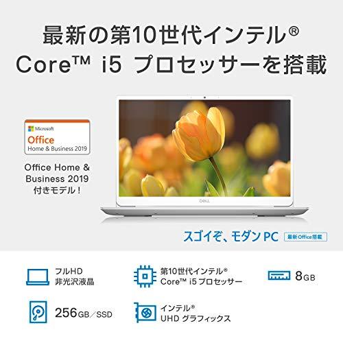 Dell『Inspiron145490』