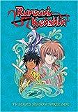Rurouni Kenshin [Reino Unido] [DVD]