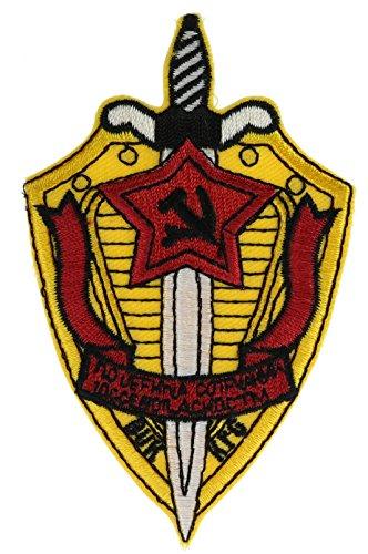 Patch KGB Shield & Dagger 3 polegadas PPMKGB13