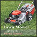 Lawn Mower 2021: Calendar With Holidays 16 Month lawnmower Calendar