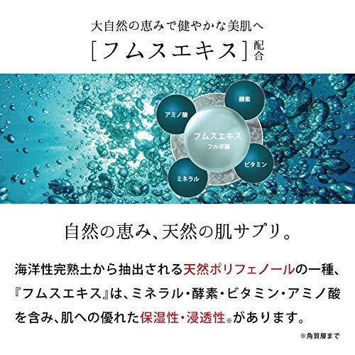ミムラ(MIMURA)ヒト幹細胞美容液化粧品ミムラhitogataスキンセラムシワたるみはり幹細胞エイジングケア32mL日本製